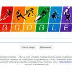 Хорошо быть гуглом