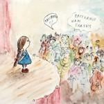 Сказки и быль про стиль и dress-crossing
