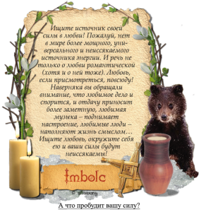 imbolct6