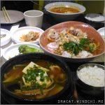 Корейское изобилие в Кимчи