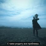 Позитив про чай: Грибы – Тает Лёд (Пародия By Yuframe)