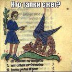 Вместо позитива сегодня страдающее средневековье